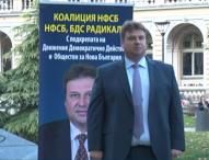 Валери Симеонов: Ще обслужваме нуждите на обществото, а не на партиите