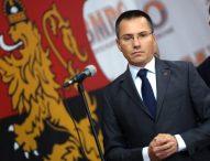 """Сигурност, спорт и култура – приоритетите на ВМРО за район """"Подуене"""""""