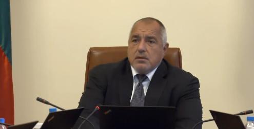 Бойко Борисов събира министри и кметове заради водната криза в Перник