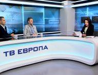 Първа Седмица на православната култура в София