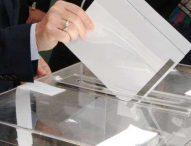 Ройтерс: Новите избори могат да забавят усвояването на еврофондовете