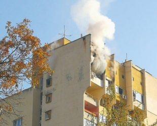 """Двама пострадали при пожар в столичния квартал """"Сердика"""""""