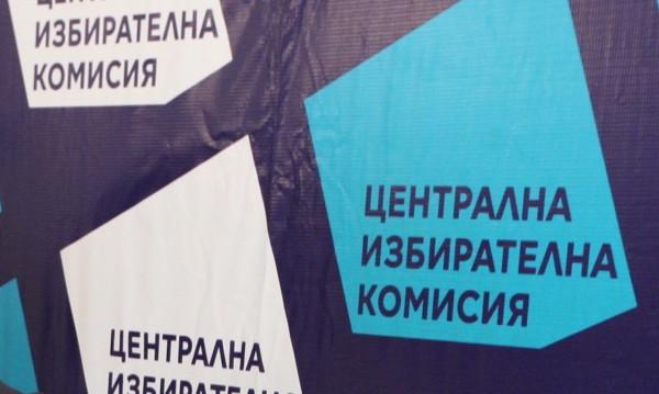 ЦИК въвежда повторно данните от вота и отстранява грешки