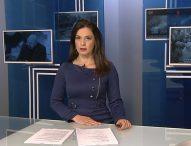 Централна обедна емисия новини – 13.00ч. 12.11.2019