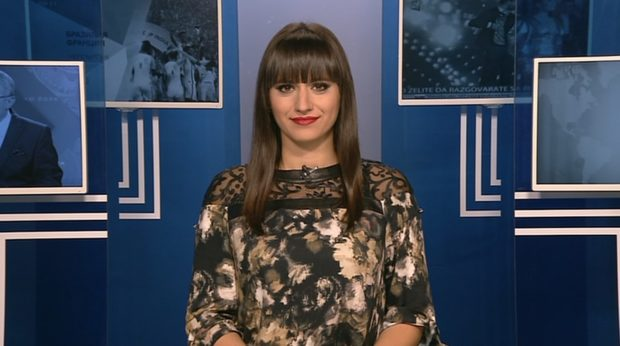 Централна обедна емисия новини – 13.00ч. 14.11.2019