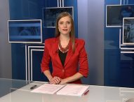 Централна емисия новини – 18.30ч. 03.11.2019