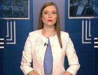 Късна емисия новини – 21.00ч. 13.11.2019
