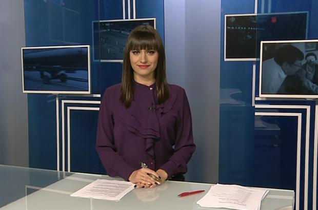 Централна обедна емисия новини – 13.00ч. 29.11.2019