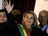 Опозиционна сенаторка стана временен президент на Боливия