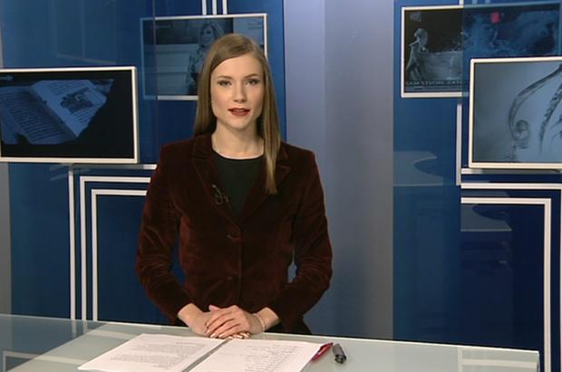 Късна емисия новини – 21.00ч. 30.11.2019