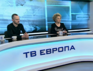 Какви са целите пред Деница Сачева като социален министър?