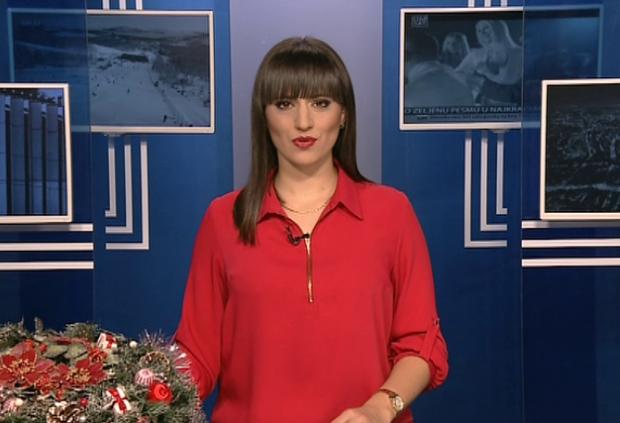 Емисия новини – 08.00ч. 08.12.2019