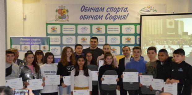 Столична община награди млади спортисти