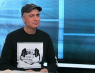 Изгубената и забравена музика на България