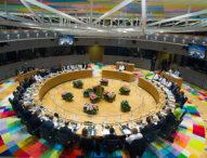 """""""Социален ангажимент от Порту"""": Повече работни места и намаляване на бедността"""