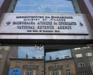 Данъчните с акция в столични заведения заради дългове от 15 млн. лв.
