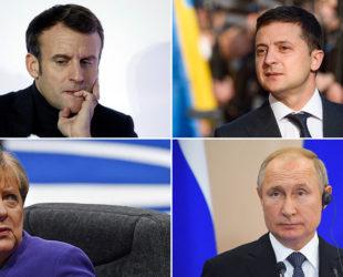 В Париж започва среща на лидерите на страните нормандската четворка – Германия, Франция, Русия и Украйна
