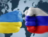 Русия и Украйна са постигнали принципно споразумение за транзита на газ