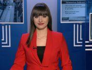 Емисия новини – 08.00ч. 30.01.2020