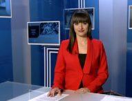 Централна обедна емисия новини – 13.00ч. 30.01.2020