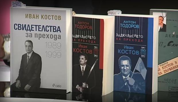 """""""Документите"""" с Антон Тодоров – 04.01.2020"""