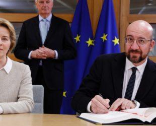 Урсула фон дер Лайен и Шарл Мишел подписаха споразумението за Брекзит