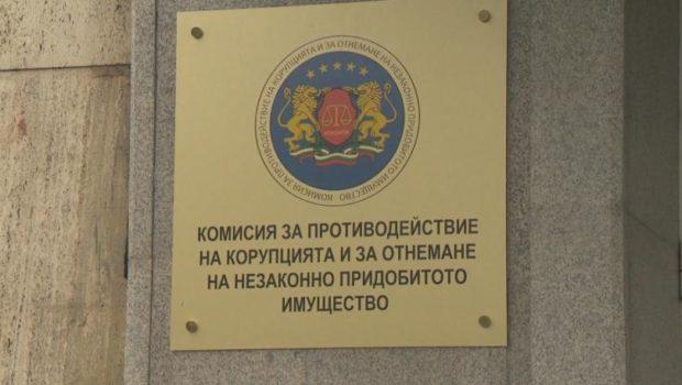Антикорупционната комисия внесе искове за отнемане на имущество за 2 млн. лева