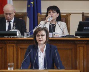 Разгорещени дебати в пленарната зала по вота на недоверие, внесен от БСП