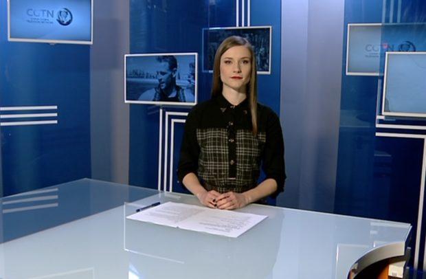 Централна обедна емисия новини – 13.00ч. 08.02.2020