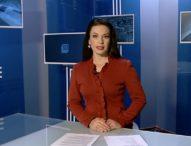 Централна обедна емисия новини – 13.00ч. 03.02.2020