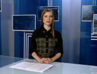 Централна емисия новини – 18.30ч. 08.02.2020