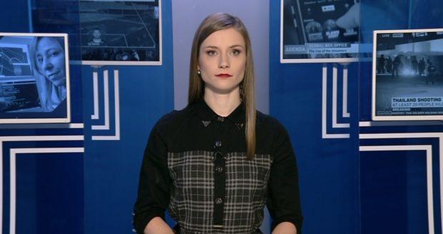 Късна емисия новини – 21.00ч. 08.02.2020