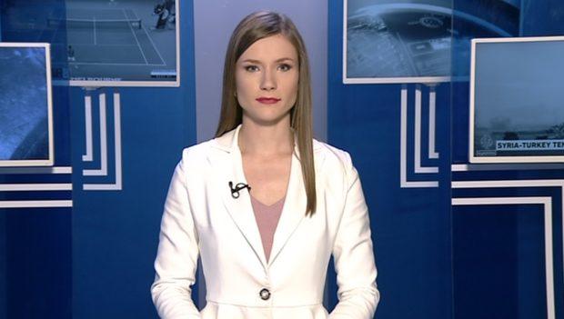 Късна емисия новини – 21.00ч. 10.02.2020