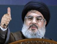 Лидерът на Хизбула: Оцеляването на Ливан е големият залог в икономическата криза