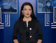 Централна обедна емисия новини – 13.00ч. 04.02.2020