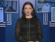 Централна обедна емисия новини – 13.00ч. 12.02.2020