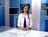 Централна обедна емисия новини – 13.00ч. 16.02.2020