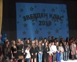 Деца и младежи от Панагюрище с изявени таланти получиха медали