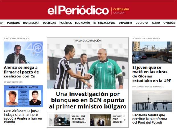 """Прокуратурата се самосезира за твърденията в испанския вестник """"Ел Периодико"""""""
