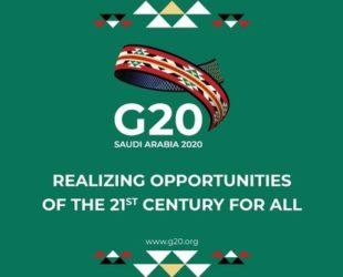 Среща на финансовите министри от Г-20 в Рияд