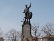В Карлово започнаха честванията по повод 147 години от обесването на Левски