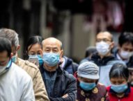 Броят на жертвите от коронавируса надминава 2 230 души