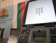 Проблеми с гласуването имаше и в София