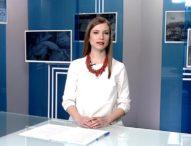 Централна емисия новини – 18.30ч. 01.03.2020