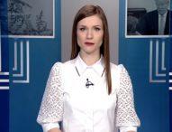 Късна емисия новини – 21.00ч. 12.03.2020