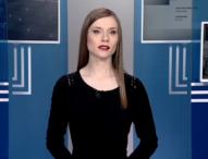 Късна емисия новини – 21.00ч. 29.02.2020