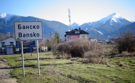 На тези празници в Банско посрещат основно български туристи