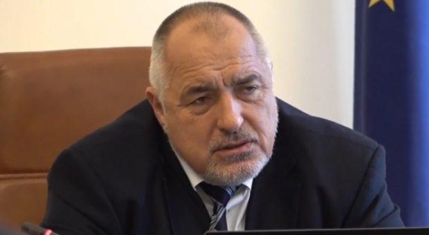 Борисов: Конфронтацията и липсата на разбирателство са пагубни за България