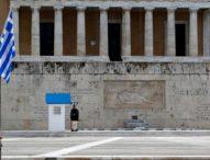 Изискванията за влизане в Гърция удължени до 1 октомври