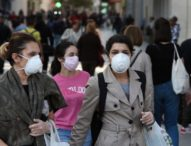 В Испания отчетоха дневен спад на жертвите от COVID-19 за пръв път от 26 март
